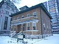 Maison patrimoniale Louis S.-St-Laurent 09.JPG