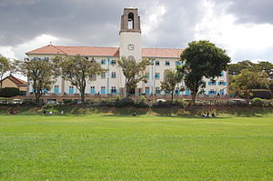 Makerere University - The Main Administration block for Makerere University, normally called the Main Building