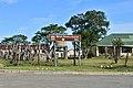 Mandela Museum, Quru, Eastern Cape, South Africa (20484962296).jpg