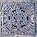 Manhole-cover-by-streicher-1928.jpg