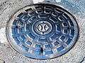 Manhole.cover.in.uwajima.city.jpg