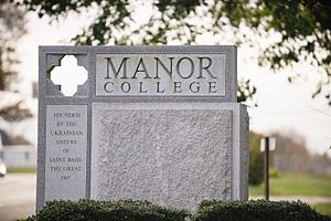 Manor College - Manor College's front entrance