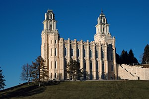 William Harrison Folsom - Image: Manti Utah Temple