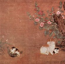 Cats in the Garden, by Chinese painter Mao Yi, 12th century; family pets in the Song Dynasty included watch dogs whose tails were often docked, long-haired cats for catching rats, cats with yellow-and-white fur called 'lion-cats' (who were valued simply as cute pets), and even crickets in cages. Cats could be pampered with items bought from the market such as 'cat-nests', and were often fed fish that were advertised in the market specifically for cats.