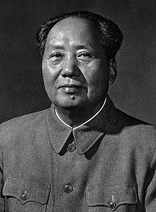 Mao Zedong, From WikimediaPhotos
