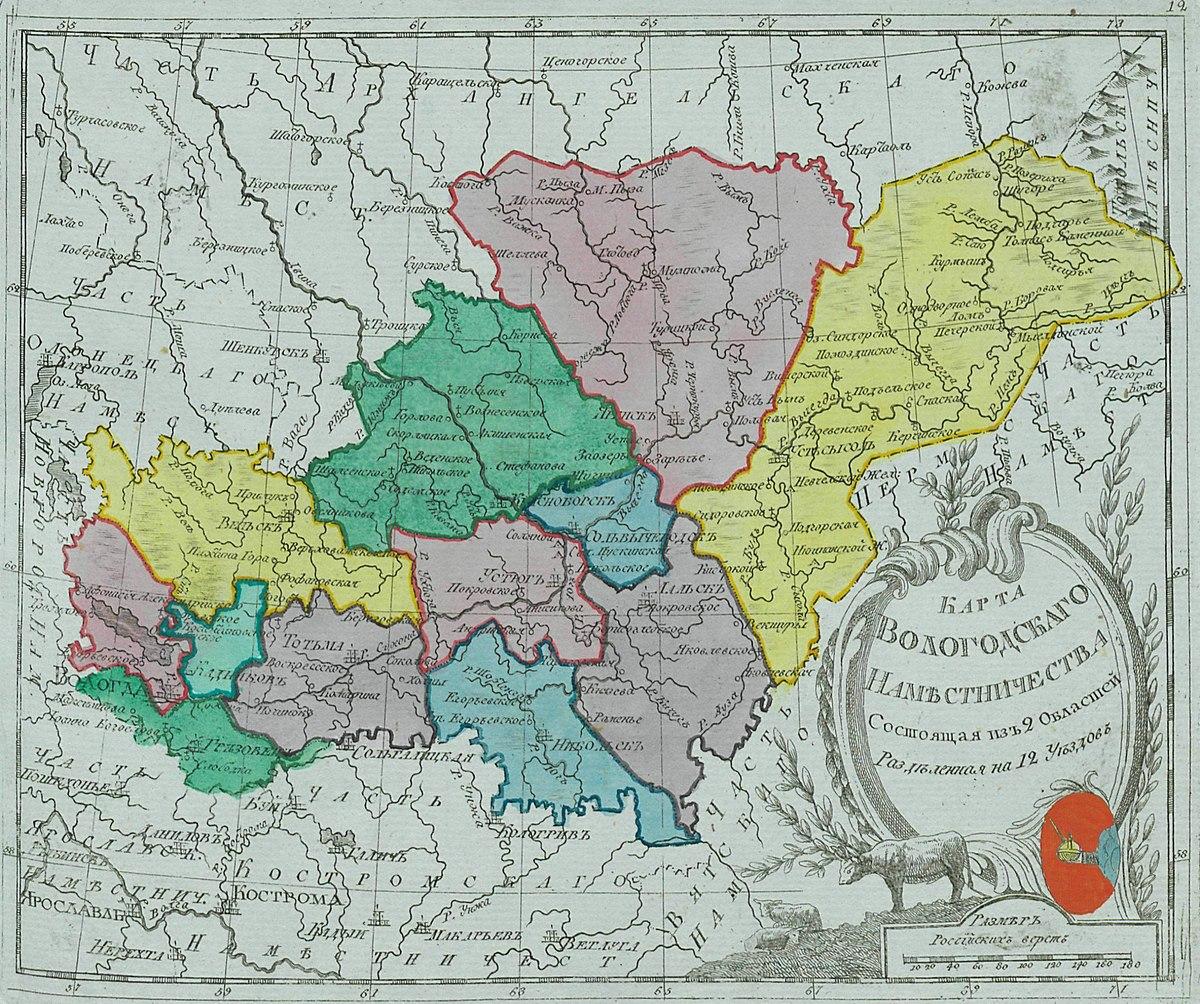 Vologda Viceroyalty Wikipedia