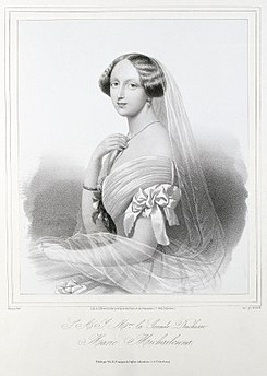 Maria Michailovna by Smirnov after T.Neff (1840s).jpg