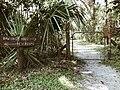 Marjorie Kinnan Rawlings Historic State Park 2.jpg