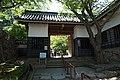 Matsue castle08n4592.jpg