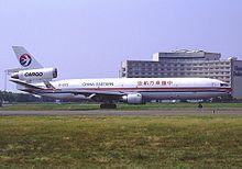 中国东方航空586号班机事故