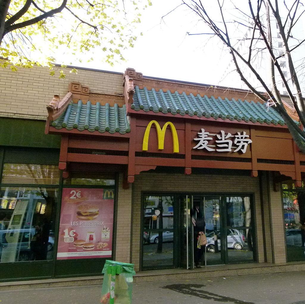 Restaurant Chinois Rue De F Ef Bf Bdcamp