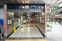 Mei Foo Station 2020 06 part8.jpg
