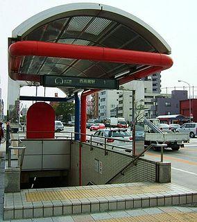 Nishi Takakura Station metro station in Nagoya, Aichi prefecture, Japan