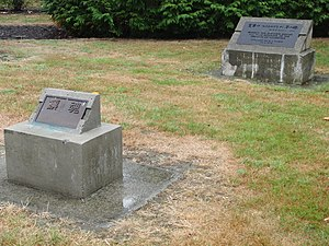 Featherston prisoner of war camp - Memorial plaques at the camp site