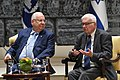 Memory in the Living Room - meeting for Yom HaShoah, Reuven Rivlin and Noah Stern (9266).jpg