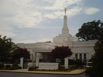 The Church of Jesus Christ of Latter-day Saints in Tennessee - The Memphis Tennessee LDS Temple