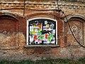 Merchant Dukyn House in Balakliia-03.jpg