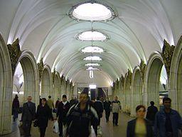 Metro, Moscow (149193760)