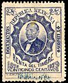 Mexico 1879 documentary revenue 67 Tamaulipan.jpg