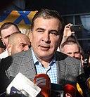 Mikheil Saakashvili: Age & Birthday