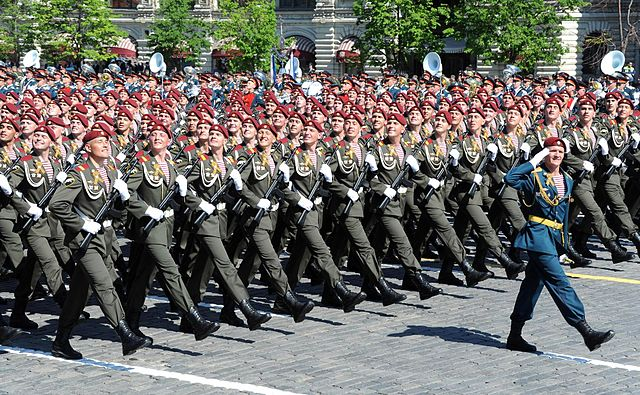 Military parade on Red Square 2016-05-09 013.jpg