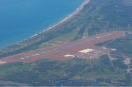Minangkabau Airport MRD-1.jpg
