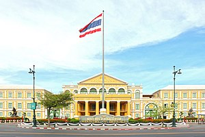 Ministry of Defence (Thailand) - Ministry of Defense building, opposite Temple of the Emerald Buddha
