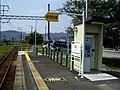 Mitakeguchi Sta Platform.JPG