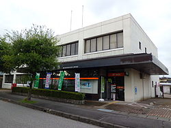 Mizuhashi Post Office.JPG