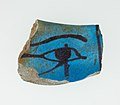 Model Throw stick fragment, eye MET 23.3.82 EGDP010801.jpg