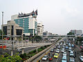 Modern Minangkabau Indonesian Architecture, Matraman, Jakarta.JPG