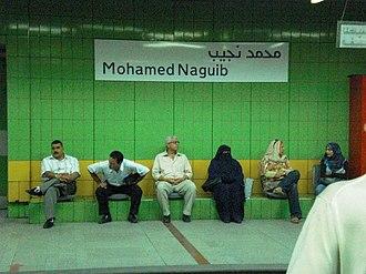 Mohammed Naguib - Mohamed Naguib Metro Station in Cairo