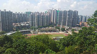 Lin Fong Sports Centre Sports venue in Macau