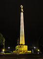 Monument du souvenir Luxembourg 01.jpg