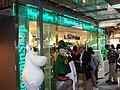 Moomin Shop Vantaa, Helsinki, Finland.jpg