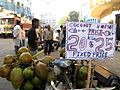 Morning market at Old Chinatown ~ Tiretta Bazar, Calcutta 03.JPG