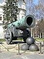 Moscow Kremlin Tsar Pushka.jpg