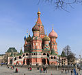 Moscow StBasilCathedral d20.jpg