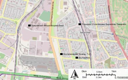 Справка для работы в МО для иностр граждан Бирюлёво Западное экспресс анализ крови и мочи в москве