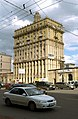 Moscow rosenfeld tower.jpg