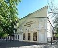 Moskovskij gosudarstvennyj istoriko-etnograficheskij teatr (right).jpg