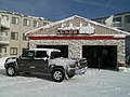 Mountain Lodge - Snowshoe, WV - panoramio.jpg