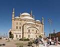 Muhammad Ali Mosque.jpg
