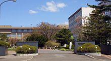 室蘭工業大学 正門(2004年)