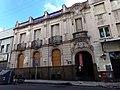 Museo de la Emigración Gallega en Argentina 04.jpg