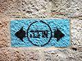 Musrara Graffiti.JPG