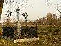 Náhrobek z války Věřňovice 07.jpg