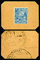 NC-23-New Caledonia-25 Centimes (1914-23).jpg
