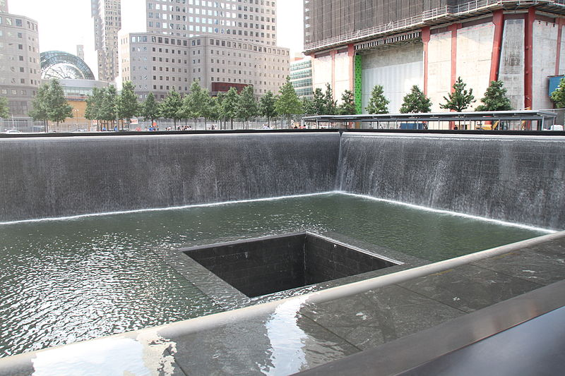 File:NY Ground Zero IMG 2028.JPG