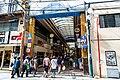 Nagasaki Arcade Route 324 (48768215496).jpg